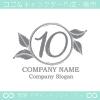 数字10,リーフ,葉のシンボルマーク,ロゴマークデザインです。
