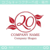 数字20,リーフ,葉のシンボルマーク,ロゴマークデザインです。