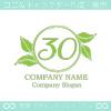 数字30,リーフ,葉のシンボルマーク,ロゴマークデザインです。