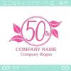 50周年記念,リーフ,葉,祝い,イベントのロゴマークデザイン