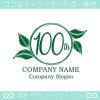 100周年記念,リーフ,葉,祝い,イベントのロゴマークデザイン