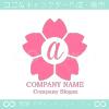 A文字,さくら,桜,花,フラワーのイメージのロゴマークデザインです。