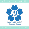 文字D,さくら,桜,花,フラワーのイメージのロゴマークデザインです。
