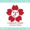 文字F,桜,さくら,フラワー,花のイメージのロゴマークデザイン