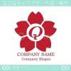 Q文字,さくら,フラワー,桜,花のイメージのロゴマークデザインです。