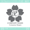 R文字,桜,さくら,フラワー,花のイメージのロゴマークデザイン