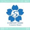 S文字,さくら,フラワー,桜,花のイメージのロゴマークデザインです。
