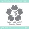 数字3,桜,さくら,フラワー,花をモチーフのロゴマークデザイン