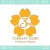 3周年記念,桜,さくら,花,フラワーの可愛いのロゴマークデザイン