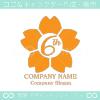 6周年記念,桜,さくら,花,フラワーの可愛いのロゴマークデザイン