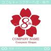 周年記念8,桜,さくら,花,フラワーの可愛いのロゴマークデザイン