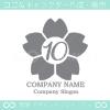 数字10,桜,さくら,フラワー,花のイメージのロゴマークデザイン