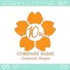10周年記念,桜,さくら,花,フラワーの可愛いのロゴマークデザイン