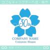 30周年記念,桜,さくら,花,フラワーの可愛いのロゴマークデザイン