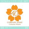 数字40,桜,さくら,フラワー,花をモチーフのロゴマークデザイン