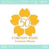 数字50,桜,さくら,フラワー,花のイメージのロゴマークデザイン