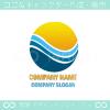 太陽,海,波がイメージのロゴマークデザインです。
