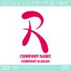 Rアルファベット,ピンクのイメージのロゴマークデザインです。