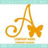 Aアルファベット,蝶のイメージのロゴマークデザインです。