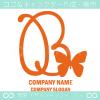 Bアルファベット,蝶のイメージのロゴマークデザインです。