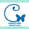Cアルファベット,蝶のイメージのロゴマークデザインです。