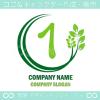 1数字,リーフのイメージのロゴマークデザインです。