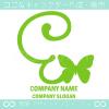 Eアルファベット,蝶のイメージのロゴマークデザインです。