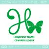 Hアルファベット,蝶のイメージのロゴマークデザインです。