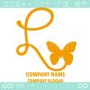 Lアルファベット,ちょうちょのイメージのロゴマークデザインです。