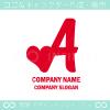Aアルファベット,ハートのイメージのロゴマークデザインです。
