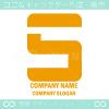 Sアルファベット,黄色のイメージのロゴマークデザインです。