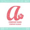 Aアルファベット,ハイビスカスのイメージのロゴマークデザインです。