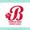 Bアルファベット,ハイビスカスのイメージのロゴマークデザインです。