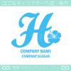 Hアルファベット,ハイビスカスのイメージのロゴマークデザインです。