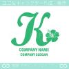 Kアルファベット,ハイビスカスのイメージのロゴマークデザインです。