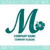 Mアルファベット,ハイビスカスのイメージのロゴマークデザインです。