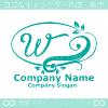 Wアルファベット,リーフ,幸運のイメージのロゴマークデザインです。