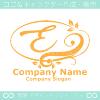 Eアルファベット,リーフ,幸運のイメージのロゴマークデザインです。