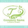 Tアルファベット,リーフ,幸運のイメージのロゴマークデザインです。