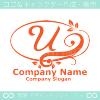 Uアルファベット,リーフ,幸運のイメージのロゴマークデザインです。