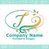 Iアルファベット,リーフ,幸運のイメージのロゴマークデザインです。
