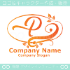 Pアルファベット,リーフ,幸運のイメージのロゴマークデザインです。