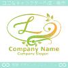 Lアルファベット,リーフ,幸運のイメージのロゴマークデザインです。
