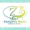 Zアルファベット,リーフ,幸運のイメージのロゴマークデザインです。