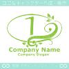 1数字,リーフ,幸運のイメージのロゴマークデザインです。