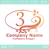 3数字,リーフ,幸運のイメージのロゴマークデザインです。