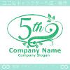 5周年記念,リーフ,幸運のイメージのロゴマークデザインです。