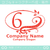 6数字,リーフ,幸運のイメージのロゴマークデザインです。