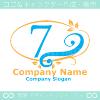 7数字,リーフ,幸運のイメージのロゴマークデザインです。