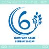 数字6,リーフ,ユニークのイメージのロゴマークデザインです。